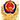 江南泵阀备案信息