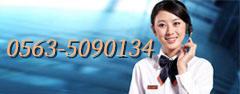 安徽江南泵阀联系方式