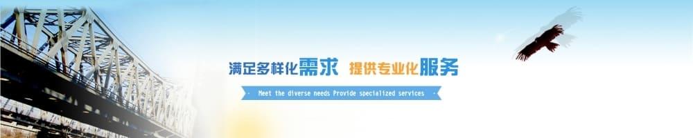 安徽江南耐腐蚀泵服务