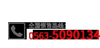 安徽江南耐腐蚀泵电话