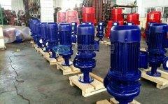 管道泵与离心泵实际运用对比