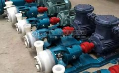 化工泵面对腐蚀问题应如何选材?
