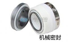 IHF氟塑料离心泵易损件波纹管机械密封详