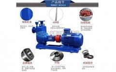 不锈钢耐腐蚀泵有哪些类型及型号,功能详