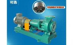 单级防腐离心泵零部件清洗方法及使用工