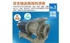 不锈钢磁力泵能采用变频调速来控制流量