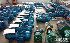 化工泵更换润滑油需要注意哪些?有不用润