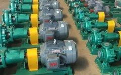 衬氟化工泵选型之五个基本法