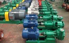耐腐蚀泵使用及保养13条建议!