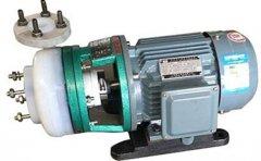 选择磁力驱动泵时应该注意什么?