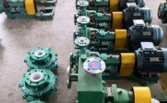 防腐离心泵的启动务必遵循四项原则