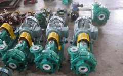 耐腐蚀化工泵生产加工的必经流程