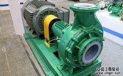 卧式料浆泵运行注意事项及日常操作