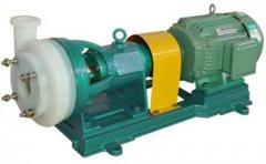 fsb化工离心泵的特点和用途